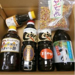 送料無料 お中元に九州醤油、うまいっ酢、花ちりめん他|manryo-store