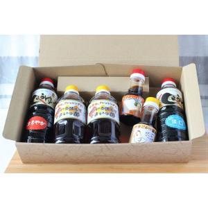 送料無料 佐賀のお醤油とうまいっ酢|manryo-store
