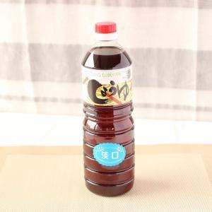 しょうゆ 九州うすくち醤油  JAS標準1000ml|manryo-store
