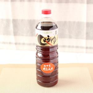 しょうゆ 九州しらだし 鰹だし醤油  うすくち1000ml|manryo-store