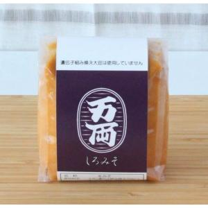 万両しろ味噌(米すりみそ)500g|manryo-store