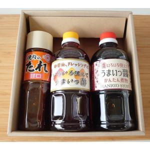 うまいっ酢と焼肉のたれ、煮物しょうゆギフト|manryo-store