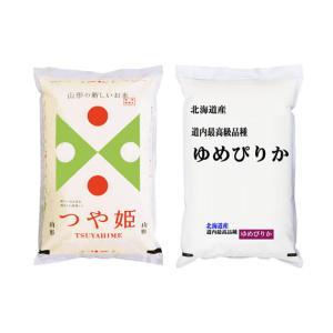 30年産米の食べ比べセット 北海道産ゆめぴりか 山形県産つや姫 各5kgずつ贈答用化粧箱入り|manryo