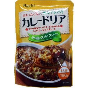 Hachi カレードリア 160g ケース販売(24袋入)|manryo