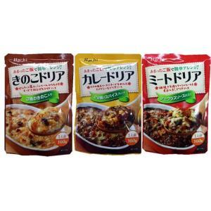 Hachi ■ ドリアセット ■ カレードリア/ミートドリア/きのこドリア 160gx各8袋 セット販売(24袋入)|manryo