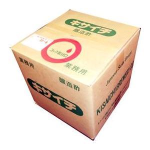 ★業務用★ キサイチ 醸造酢 R-4 20L キュービー缶|manryo|02