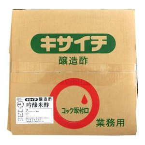 ★業務用★ キサイチ 吟醸米酢(醸造酢) 20L キュービー缶|manryo