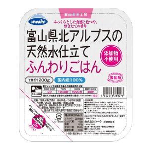 富山県北アルプスの天然水仕立て ふんわりごはん200gx24個(1ケース販売)|manryo