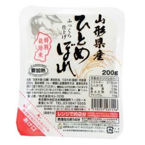 パックごはん 「特別栽培米 山形県ひとめぼれ」 200gx24個(1ケース)|manryo
