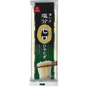 はくばく 塩分ゼロ ひやむぎ 180gx20袋 (1ケース)【無料包装・のし対応可能】 塩分控えめの方に|manryo