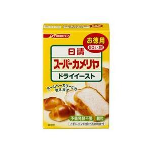 日清 スーパーカメリヤ お徳用 「ドライイースト」(顆粒-予備発酵不要) 50gx1袋 manryo