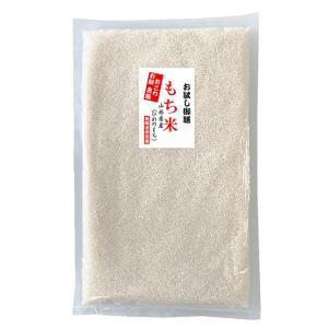 【投函便】 30年産 もち米 900g (長期保存包装済み)|manryo