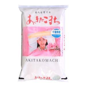 米5kg あきたこまち 千葉県産 万糧米穀 令和元年産 【事業所配送(個人宅不可)】|manryo