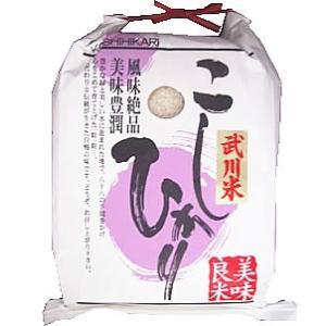 武川米 米5kg コシヒカリ 山梨県産 「A」受賞 武川米 令和元年産|manryo