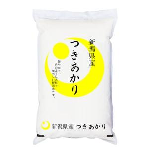 つきあかり 米5kg 新潟県産 大粒で艶やかな 平成30年産|manryo