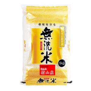 無洗米 5kg ひとめぼれ 山形県内陸産 無洗米 「A」受賞(実績) 平成30年産|manryo