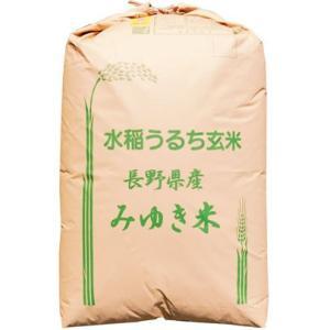 幻の米 玄米30kg コシヒカリ 1等 長野県飯山産 JAながの 「幻の米」 平成30年産|manryo