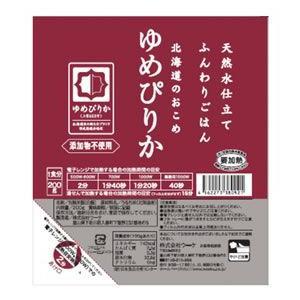 ☆ちょっと人気なごはん☆ ふんわりごはん北海道産ゆめぴりか200gx48個(2ケース販売)|manryo