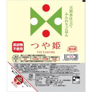 ☆ちょっと贅沢なパックごはん☆ 特別栽培米 山形県産つや姫200gx24個(1ケース販売)|manryo
