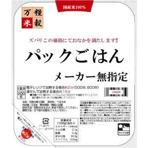 ☆ちょっと贅沢なパックごはん☆ 特別栽培米 山形県産つや姫200gx48個(2ケース販売)|manryo