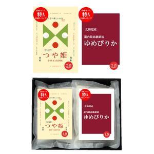 30年産山形県産つや姫&北海道産ゆめぴりか 300gx各2袋ずつ入り(化粧箱入り・無料のし付)|manryo