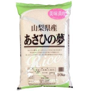 30年産山梨県産あさひの夢 JA米 10kgx1袋|manryo