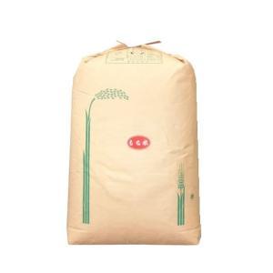 新米 最高級もち米 30年産山梨県産こがねもち 白米30kg 大型精米機精製済み 予約販売|manryo