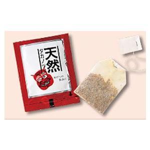 【投函便】お米の虫除け 鷹の爪 タカのツメ 鷹のツメ (唐辛子) ティーバック20袋|manryo