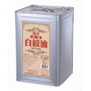 理研 大豆白絞油 16.5kg