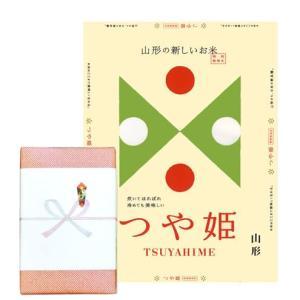 【贈答品】29年産山形県産つや姫(特別栽培米) 白米5kgx1袋 保存包装済み 包装紙/箱入/のし/風呂敷包み 選択可能|manryo