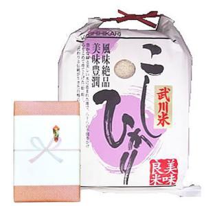 【贈答品】29年産山梨県産武川米コシヒカリ 白米5kgx1袋 保存包装済み 包装紙/箱入/のし/風呂敷包み 選択可能|manryo