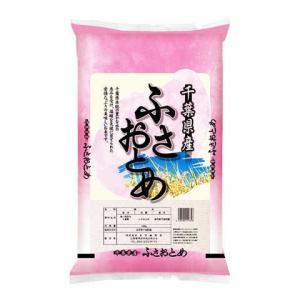 ふさおとめ 米5kg 千葉県産 万糧米穀 令和元年産|manryo