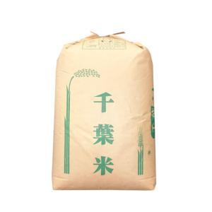 玄米30kg ふさおとめ 1等 千葉県産 万糧米穀 平成30年産|manryo