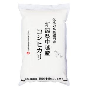 米 10kg コシヒカリ 新潟県特A産  越後の米 平成29年産|manryo