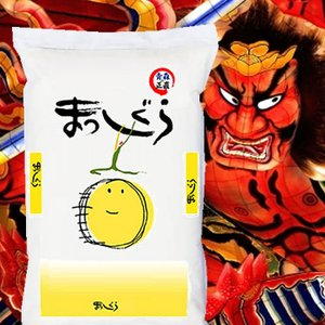 新米 米 10kg まっしぐら 青森県産  ねぶたの熱い米 平成29年産|manryo