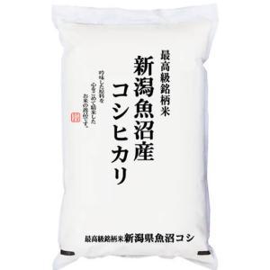 魚沼コシヒカリ 米2kg 新潟県魚沼産 平成29年産  JA十日町|manryo