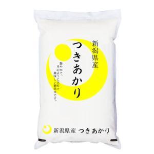 つきあかり 米2kg 新潟県産 令和元年産 大粒で艶やかな|manryo