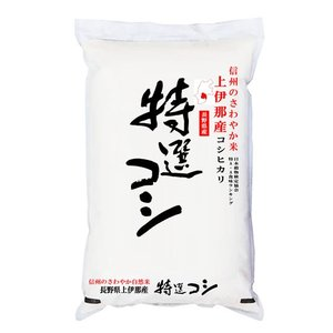 米 5kg コシヒカリ 長野県上伊那産  「A」受賞米 平成29年産|manryo