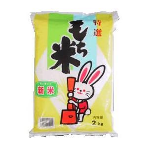 もち米 米2kg ヒメノモチ 山形県産 令和元年産 白米 もち米  【事業所配送(個人宅不可)】|manryo