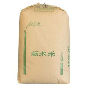玄米30kg コシヒカリ 1等 栃木県産 大嘗祭 産地決定 記念 平成30年産|manryo