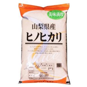 ひのひかり 米5kg 山梨県産 特A米(実績) JA米 令和元年産|manryo