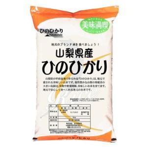 「特A」受賞(実績) 30年産山梨県産ひのひかり JA米 白米10kgx1袋 manryo