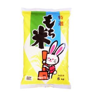 ヒメノモチ 米5kg 山形県産 もち米 令和元年産|manryo