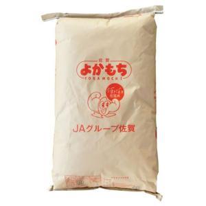 九州の最高級もち米 29年産佐賀県産ヒヨクモチ(JAよかもち) 白米30kg|manryo