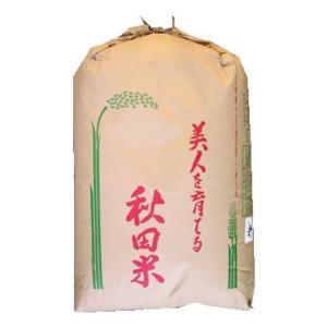 玄米30kg あきたこまち 1等 秋田県羽後産 循環型農業 JAうご 「特A」連続受賞米 平成29年産|manryo