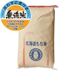 【無洗米】もち米 30年産北海道産はくちょうもち 精米30kg|manryo