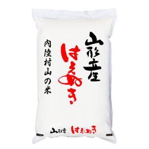 「A」受賞 30年産山形県産はえぬき 内陸村山の米 白米5kgx1袋|manryo