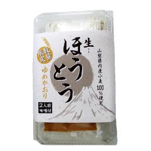 生ほうとう 「ゆめかおり」 (山梨県産小麦100%使用)350g(2食入り、味噌付き)|manryo