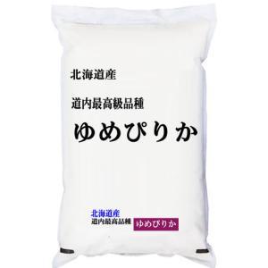 ゆめぴりか 米2kg 北海道産 令和元年産 特A受賞  【事業所配送(個人宅不可)】|manryo