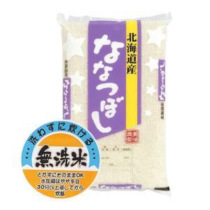 無洗米 5kg ななつぼし 北海道産 無洗米 「特A」連続受賞米 令和元年産【事業所配送(個人宅不可)】|manryo